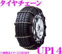 UNI PAC ユニパック タイヤチェーン UP14 金属チェーン 【ケース 手袋 ゴムバンド付 】 【205/60R16 215/60R15 205/70R15 205/70R16等】