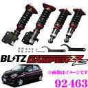 【只今ポイント9倍!最大18倍!&クーポン!】BLITZ ブリッツ DAMPER ZZ-R No:92463 日産 K13系 マーチ(H22/7〜)用 車高調整...