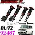 【本商品ポイント4倍!!】BLITZ ブリッツ DAMPER ZZ-R No:92487 ホンダ JF1 N-BOX(カスタム含)/N-BOX+(カスタム含)/N-BOXスラッシュ用 車高調整式サスペンションキット