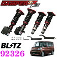BLITZ ブリッツ DAMPER ZZ-R No:92326 ダイハツ L375S/LA600S系 タント(カスタム含)用 車高調整式サスペンションキット