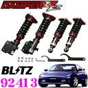 【サスペンションweek開催中♪】BLITZ ブリッツ DAMPER ZZ-R No:92413 トヨタ SW20 MR2(H3/12〜)用 車高調整式サスペン...