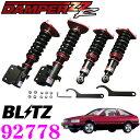 BLITZ ブリッツ DAMPER ZZ-R No:92778 トヨタ AE86 カローラレビン(S