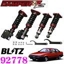 【サスペンションweek開催中♪】BLITZ ブリッツ DAMPER ZZ-R No:92778 トヨタ AE86 スプリンタートレノ(S58/5〜S62/5)...