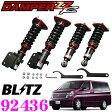 【本商品ポイント4倍!!】BLITZ ブリッツ DAMPER ZZ-R No:92436 日産 E51系 エルグランド(H14/5〜H22/8)用 車高調整式サスペンションキット