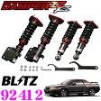 【本商品ポイント4倍!!】BLITZ ブリッツ DAMPER ZZ-R No:92412 日産 BNR32 スカイラインGT-R(H1/8〜H7/1)用 車高調整式サスペンションキット