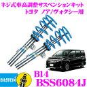 ビルシュタイン BILSTEIN B14 BSS6084J ...