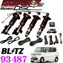 BLITZ ブリッツ DAMPER ZZ-R Spec DSC No:93487 ホンダ JF1 N-BOX/N-BOX+(カスタム含む)/N-BOX スラッシ...