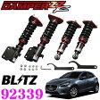 BLITZ ブリッツ DAMPER ZZ-R No:92339 マツダ DJ系 デミオ (2WD) 用 車高調整式サスペンションキット
