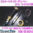 Imgrc0064572564