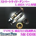 Imgrc0064581201
