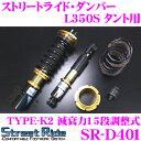 Imgrc0064581684
