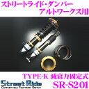 Street Ride TYPE-K SR-S201е╣е║ен HA12S/HA22S евеые╚еяб╝епе╣═╤ ╝╓╣т─┤└░╝░е╡е╣е┌еєе╖ечеєене├е╚ б┌╕║┐ъ╬╧╕╟─ъ╝░/├▒┼√╝░ ┴┤─╣─┤└░╝░е╖ече├епеве╓е╜б╝е╨б╝/е╨еєе╫еще╨б╝╔╒┬░б█