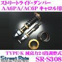 Imgrc0064632481