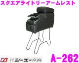 ������������ A-262 �ڼ�ư��/����ѥ��ȥ����ѥ�����쥹�� ���������饤�ȥ������쥹�� �ڥ֥�å����åɡ�