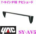 YAC ヤック SY-AV5 30系 ア...