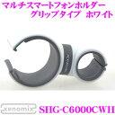 Imgrc0066026612