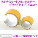 Imgrc0066026614