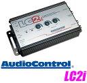 Audio Control オーディオコントロール LC2i サブウーファー出力付き 400W対応2