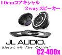 JL AUDIO ジェイエルオーディオ Evolution C2-400x 10cmコアキシャル2way車載用スピーカー