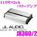JL AUDIO ジェイエルオーディオ JX360/2 110W×2chパワーアンプ