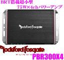 【本商品エントリーでポイント7倍!】RockfordFosgate ロックフォード PUNCH PBR300X4 定格出力75W×4ch超小型パワーアンプ