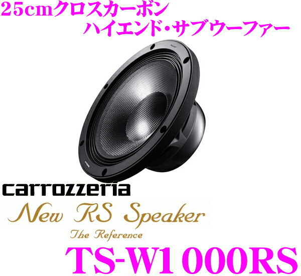 カロッツェリア TS-W1000RS 25cmサブウーファー...:creer:10011331