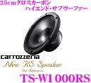 ����åĥ��ꥢ TS-W1000RS 25cm���֥����ե���