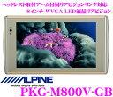 Img58461811