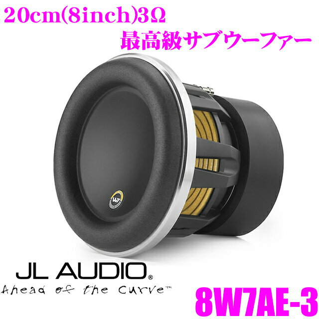 JL AUDIO ジェイエルオーディオ 8W7AE-3 3ΩSVC 定格入力300W 20…...:creer:10013766