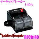 RockfordFosgate ロックフォード RFCB140 140A サーキットブレーカー