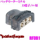 RockfordFosgate ロックフォード RFDB1 D端子用バッテリーターミナル 【1 or2ゲージ2出力 8ゲージ2出力/4ゲージアダプター2個付属】