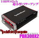 RockfordFosgate ロックフォード PUNCH PBR300X2 定格出力100W×2ch超小型パワーアンプ