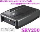クラリオン SRV250 150Wアンプ内蔵 17cm薄型パワードサブウーファー(アンプ内蔵ウーハー)