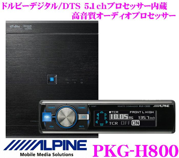 【500円OFFクーポン配布中!!】アルパイン PKG-H800 24bitDAC・ロード…...:creer:10014451