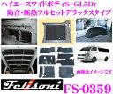 ���ܾ��ʥݥ����10��!!��Felisoni �ե���� FS-0359 �ϥ������� 200�� (�磻�ɥܥǥ�S��GL5Dr)���� �ɲ�����Ǯ �ǥ�å��������ץե륻�å� �ڥϥ���...