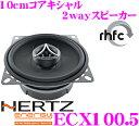 ハーツ HERTZ Energy ECX100.5 10cmコアキシャル2wayスピーカー