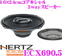 ハーツ HERTZ Energy ECX690.5 16×24cm(6×9inch)楕円 コアキシャル2way車載用スピーカー