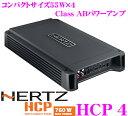 【本商品エントリーでポイント7倍!】ハーツ HERTZ HCP4 55W×4ch 高音質ClassABフルレンジ コンパクトサイズパワーアンプ
