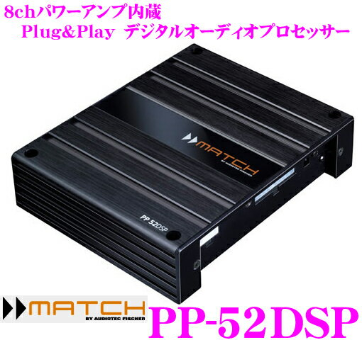 【500円OFFクーポン配布中!!】MATCH Plug&Play PP-52DSP 8c…...:creer:10021660