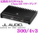 【本商品エントリーでポイント10倍!】JL AUDIO ジェイエルオーディオ 300/4v3 Slash v3 75W×4chパワーアンプ 【ブリッジ接続150W×2】