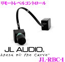 【2/25はP2倍】JL AUDIO ジェイエルオーディオ JL-RBC-1 500/1v2 JX250/1 JX1000/1D JX500/1用 リモートレベルコントロール