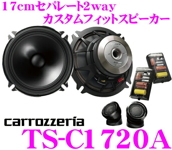 Carrozzeria ★ TS-C1720A 2way CustomFit Speakers Separate Type 17cm