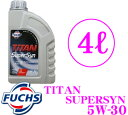 FUCHS フックス A600930707 TITAN SUPERSYN 100 化学合成エンジンオイル SAE:5W-30 API:SM/CF 内容量4L 【承認:メルセデスベンツ229.1/229.3 BMW LongLife 98 フォルクスワーゲン 502 00/505 00】