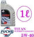 FUCHS フックス A600721602 TITAN SUPERSYN LONGLIFE 100%化学合成エンジンオイル SAE:5W-40 API:SM/C...