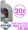 TITAN GT1 5W-30 20L
