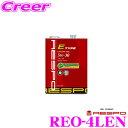 RESPO レスポ REO-4LEN E-TYPE 100%化学合成エンジンオイル SAE:5W-30 API:SN 内容量4L 【省燃費規格をクリア、環境と経済性を考慮した未来型化学合成オイル】