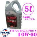 【只今エントリーでポイント7倍&クーポン!】FUCHS フックス A600888053 TITAN RACE PRO S 10W-60 モータースポーツ向け 100%化学合成エンジンオイル SAE:10W-60 API:SL/CF 内容量5L