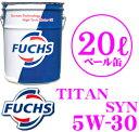 FUCHS フックス A600722120 TITAN SYN DL1 MC合成 エンジンオイル SAE:5W-30 内容量20L 【承認:JASO DL1】