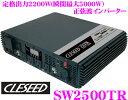 CLESEED ���쥷���� SW2500TR DC12V��AC100V�����ȥ���С����� �ڽִֺ������5000W / �������2500W / ��ʽ���2200W�ۡڥ磻�䡼�ɥ��...