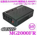 CLESEED ���쥷���� MG2000FR DC24V��AC100V����С����� �ڽִֺ������4000W / �������2000W / ��ʽ���1800W�� ��4����� / ...